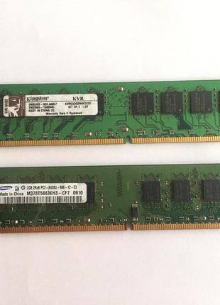 ОЗУ Оперативная память DDR2 DDR3 2GB 4GB Samsung, Kingston, Nanya