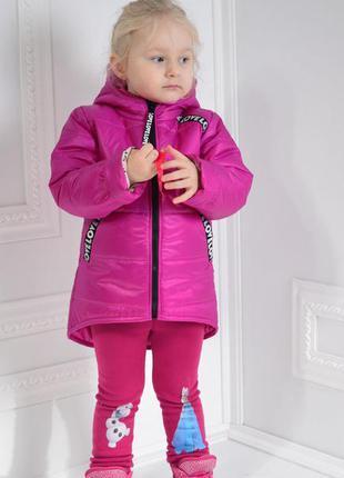 Куртка детская осенняя демисезонная для девочки, на синтепоне ...