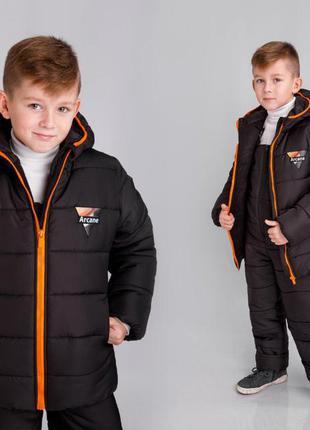 Зимняя теплая куртка на мальчика (синтепон + флис) черная рост...