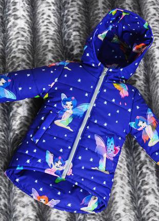 Демисезонная куртка детская на девочку синяя рост 98