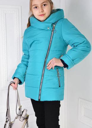 Детская демисезонная куртка на девочку бирюзовая