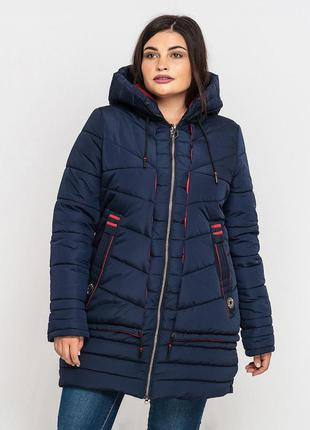 Женская зимняя куртка синяя большой размер 50-54