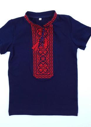 Детская футболка вышиванка на мальчика синяя с красным орнамен...