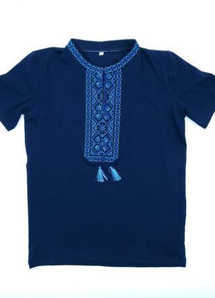 Детская футболка вышиванка на мальчика синяя с синим орнаменто...