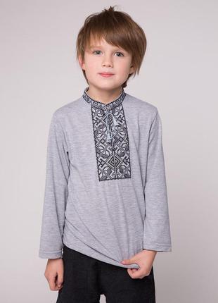 Детская футболка вышиванка с длинным рукавом на мальчика рост ...