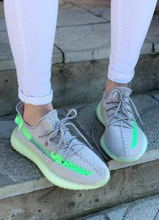 Жіночі кросівки адідас ізі буст сірі, adidas yeezy boost