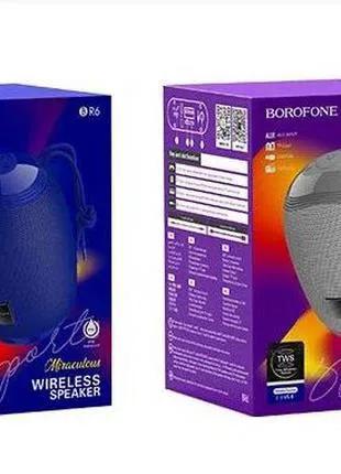 Колонка Bluetooth MP3 FM Borofone BR6