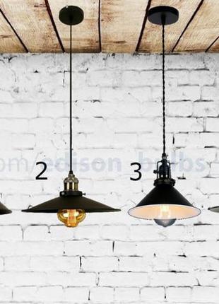 Лофт Светильник для бара, кофейни с метал.абажуром лампы Эдисона