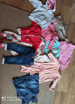 Пакет одягу для дівчинки