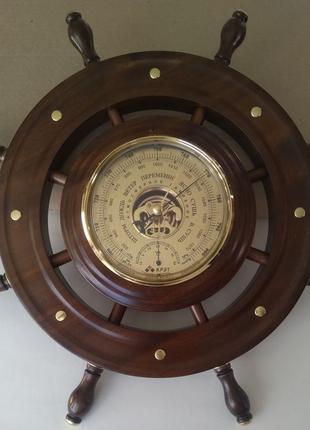 Барометр с термометром Утес(КРЭТ) Штурвал(липа)