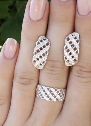 Комплект серебро 925 кольцо и серьги 110410