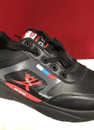 Мужские кроссовочки 40-44