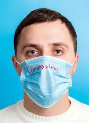 Многоразовые маски защитная для лица
