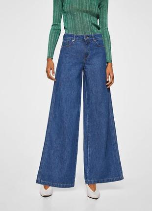 Супер клёш джинсы завышенная талия  m