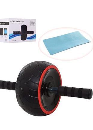 Колесо для мышц пресса(широкое)диаметр 20см.