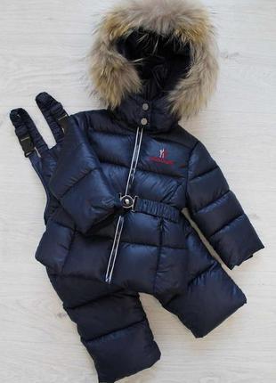 🛑новогодняя скидка🛑 раздельный зимний комбинезон  куртка и ком...