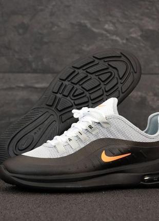 Nike air max axis black white