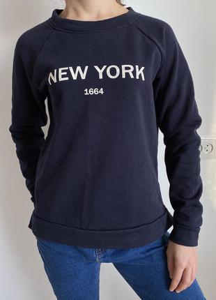Синий свитшоты, теплая кофта new york, темно синяя кофта.