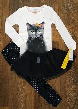 Костюм для девочки, комплект юбка, лосины, кофта с принтом