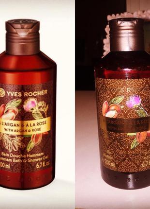 💥гель для ванны и душа аргания – роза 200 мл