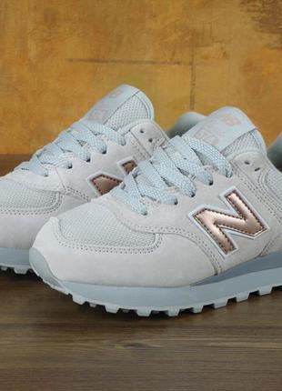 New balance 574 grey/gold 🔺 женские кроссовки нью беланс