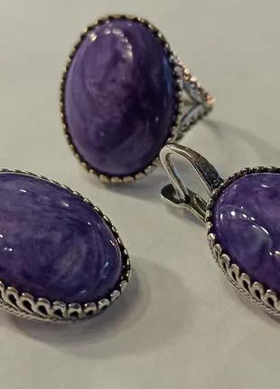 Комплект с чароитом. Чароит. Серьги и кольцо с чароитом.