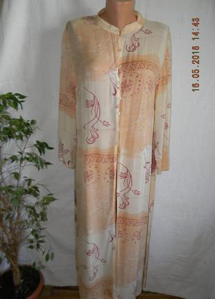 Натуральное пляжное платье,платье- кардиган