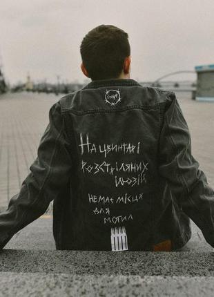 Джинсовая куртка staff c1 ukr drop