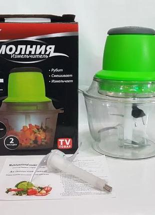 Измельчитель, блендер Vegetable Mixer