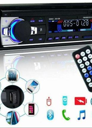 Автомагнитола Pioneer JSD-520 Bluetooth +USB+SD+AUX, мощность ...