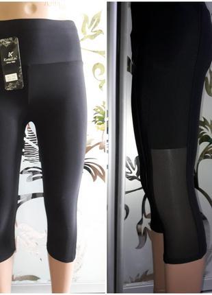 Женские спортивные бриджи-капри с сеточкой, черные, 42-44
