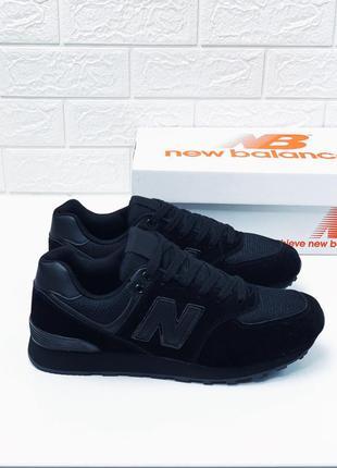 Мужские кроссовки new balance 574 black кросовки мужские new bala