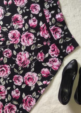 Стильная юбка new look