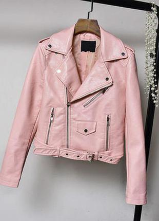 Женская куртка косуха из кожзама розовая