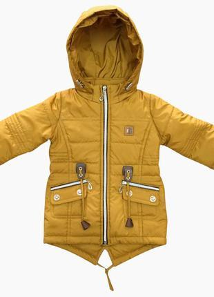 Куртка детская демисезонная,  курточка на девочку
