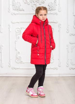 Куртка для девочки демисезонная, парка