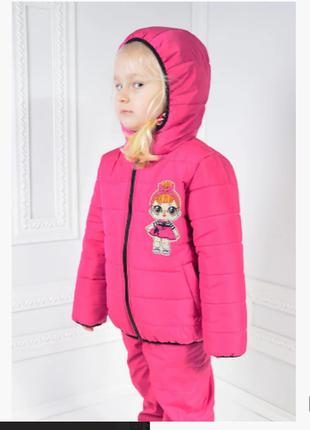 Классная детская куртка на девочку демисезонная