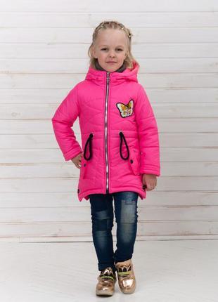 Куртка детская на девочку, демисезонная