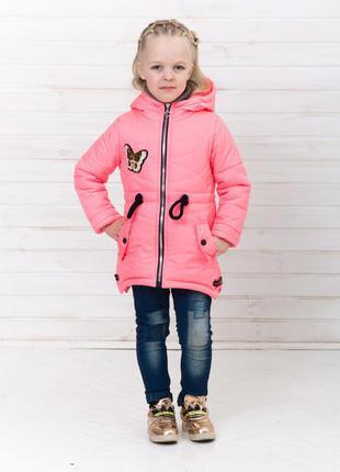 Куртка парка для девочки демисезонная