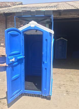 Душевая кабина,уличный душ,портативный душ