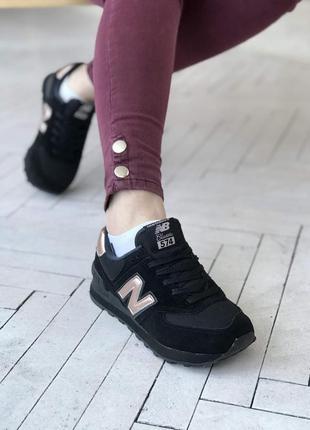 Кроссовки женские 💥 new balance 574 💥 топ качество