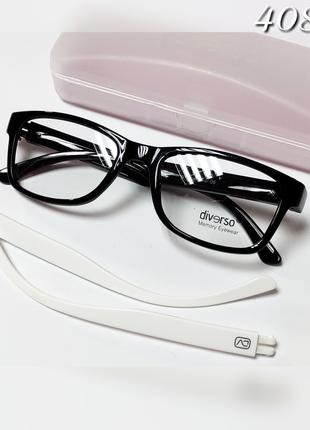 Очки качественная оправа diverso, гибкая, со сменными белыми д...