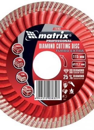 Диск алмазный отрезной 180х22.2мм Matrix Turbo Extra сухая резка