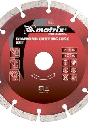 Диск алмазный отрезной сегментный 230х22.2мм Matrix PREMIUM