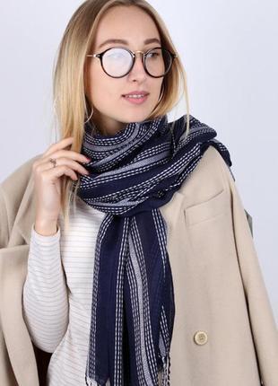 Тёмно-синий женский шарф