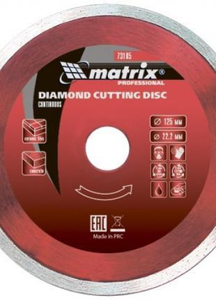 Диск алмазный отрезной цельный 180х22.2мм Matrix PREMIUM