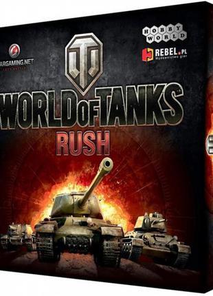 Настольная игра Мир танков World of Tanks: Rush