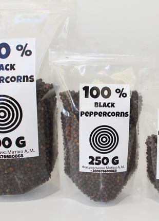 ДЕШЕВО !Перец черный горошек/перець чорний горошок 80;250;500