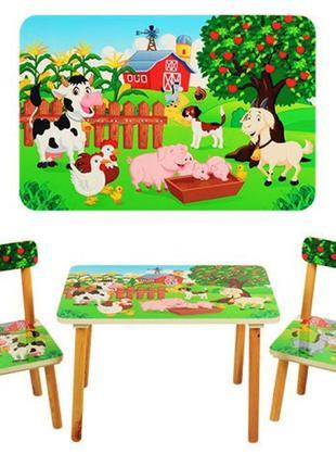 Детский деревянный столик и два стульчика Bambi 501-10 Ферма