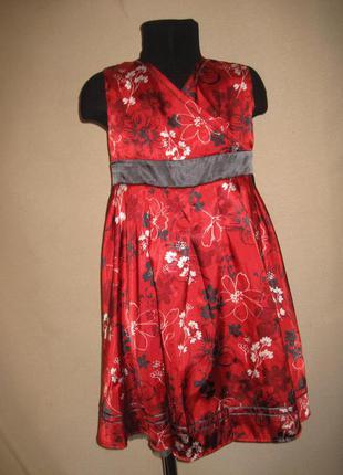 Яркое платье спенсер 6-7л